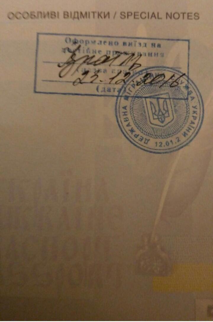 документы - Репатриация из Украины - Страница 2 Viber_10