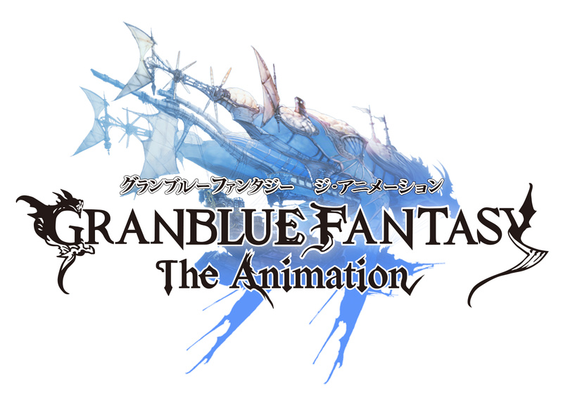 [ANIME] Granblue Fantasy The Animation Grandb10