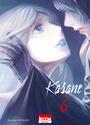 2 - Vos achats d'otaku ! (2015-2017) - Page 28 Kasane10