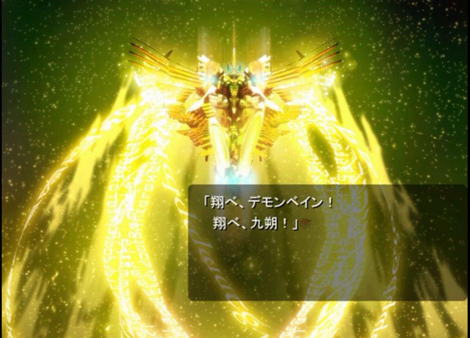 Elder God Demonbane Respect Thread Demonb10