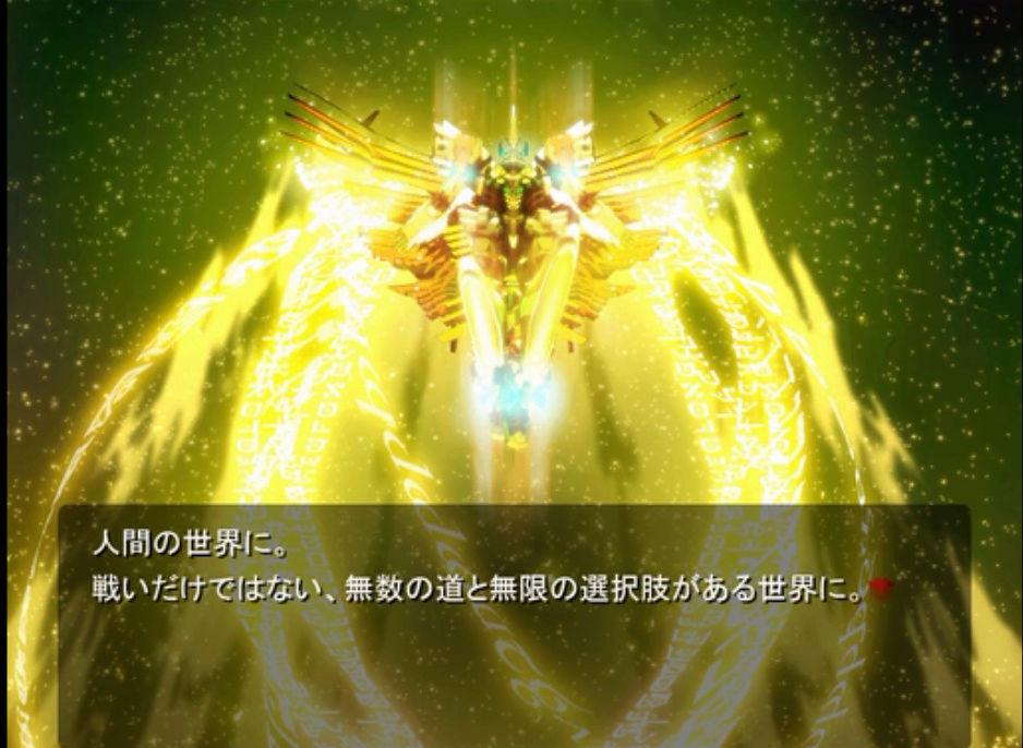 Elder God Demonbane Respect Thread Demonb11