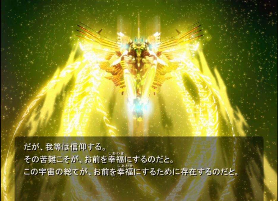 Elder God Demonbane Respect Thread Demonb12