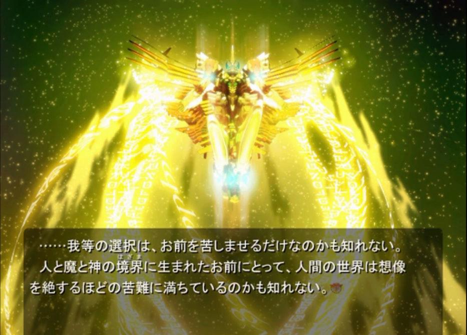 Elder God Demonbane Respect Thread Demonb13