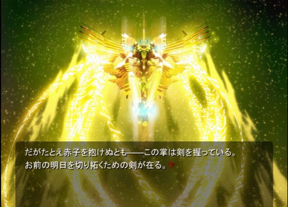Elder God Demonbane Respect Thread Demonb14
