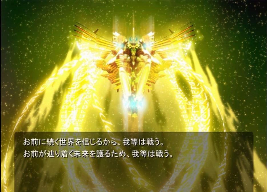 Elder God Demonbane Respect Thread Demonb15