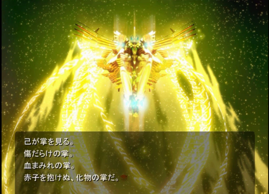 Elder God Demonbane Respect Thread Demonb16