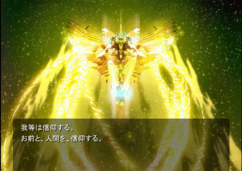 Elder God Demonbane Respect Thread Demonb17