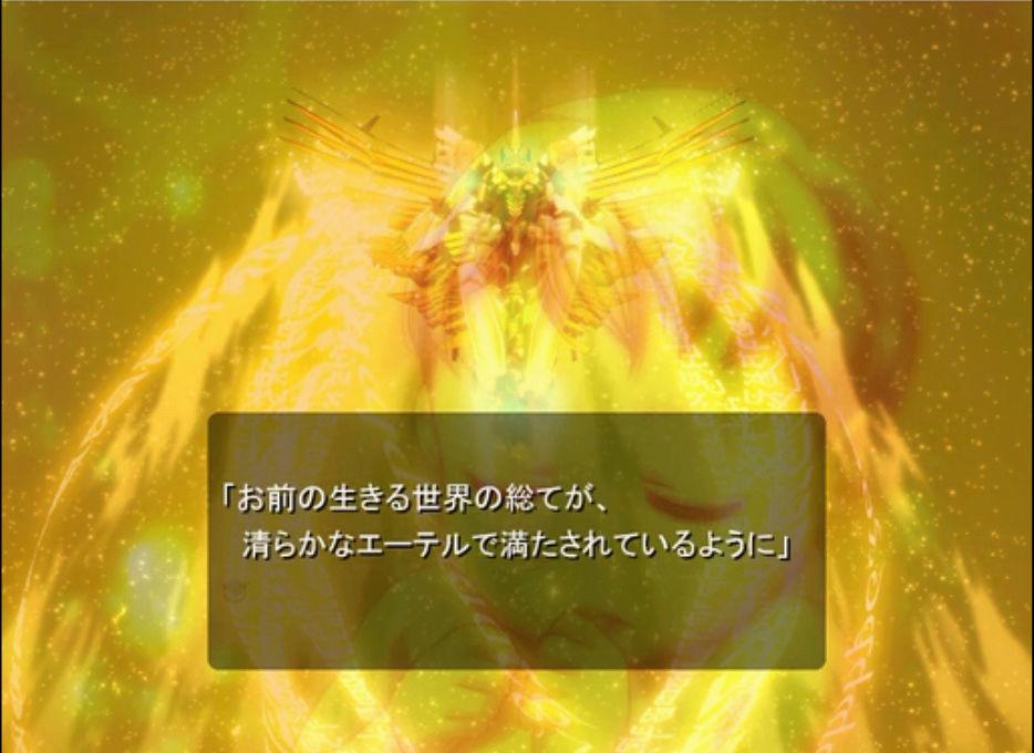 Elder God Demonbane Respect Thread Demonb18