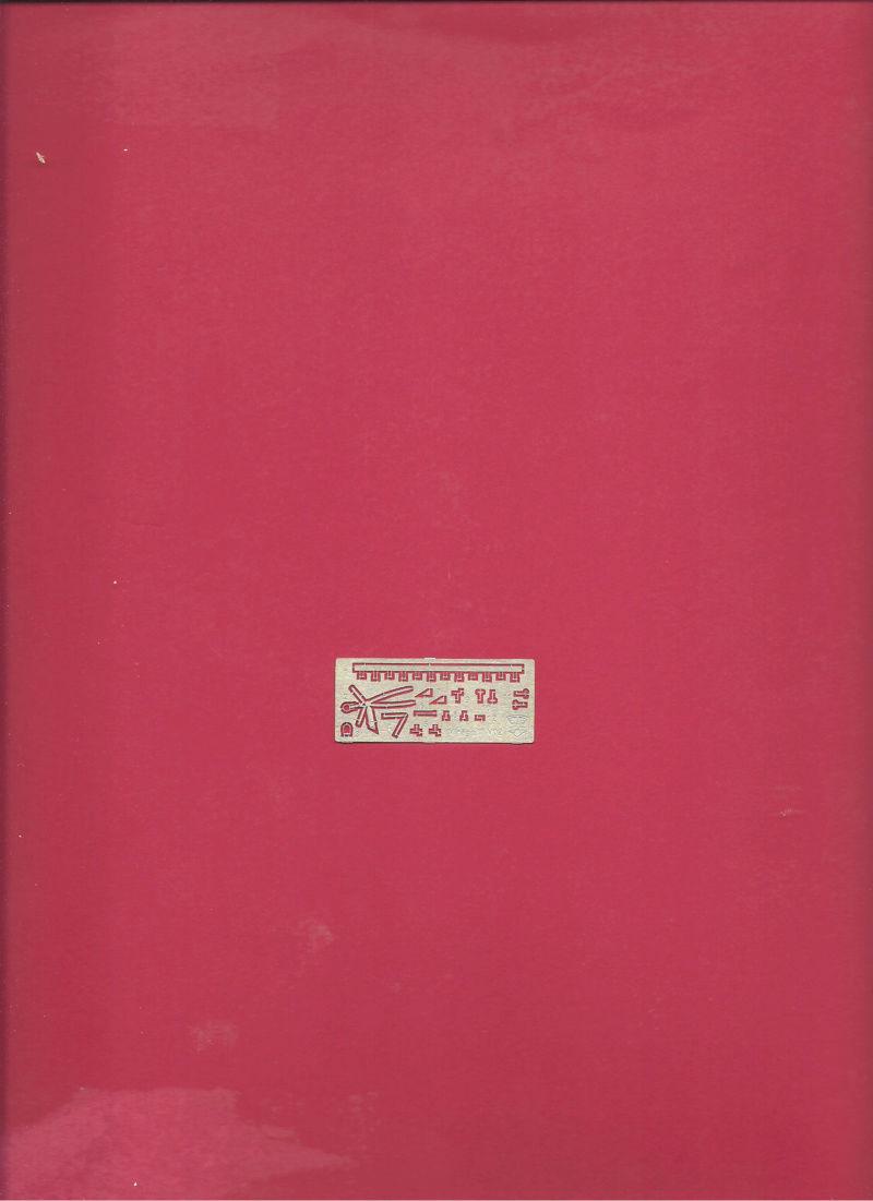 dassault mirage - [MODELSVIT] DASSAULT MIRAGE III V 02 1/72ème Réf 72034 Models40