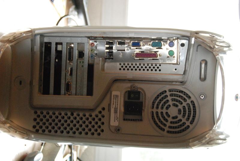 POWER MAC G4  Dsc_9411