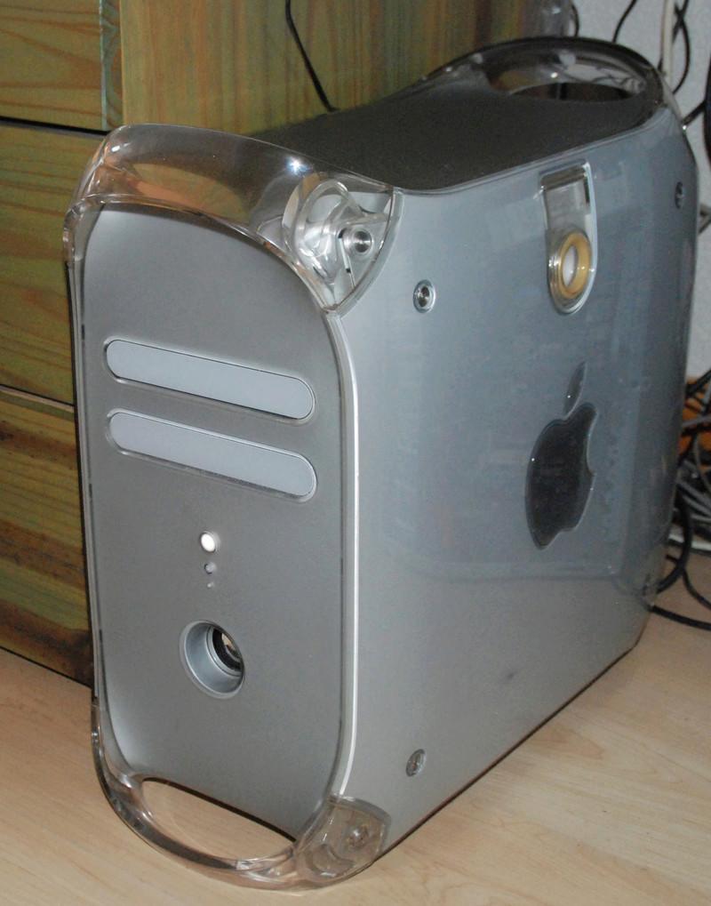 POWER MAC G4  Dsc_9415