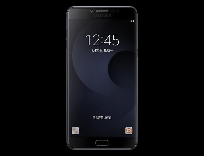 [Update] Galaxy C9 Pro: Νέες πληροφορίες για το νέο smartphone της Samsung Galaxy12