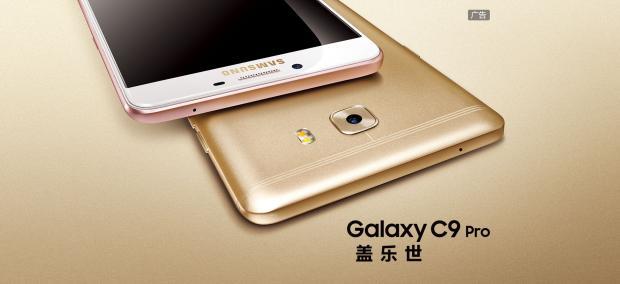 [Update] Galaxy C9 Pro: Νέες πληροφορίες για το νέο smartphone της Samsung Intern10