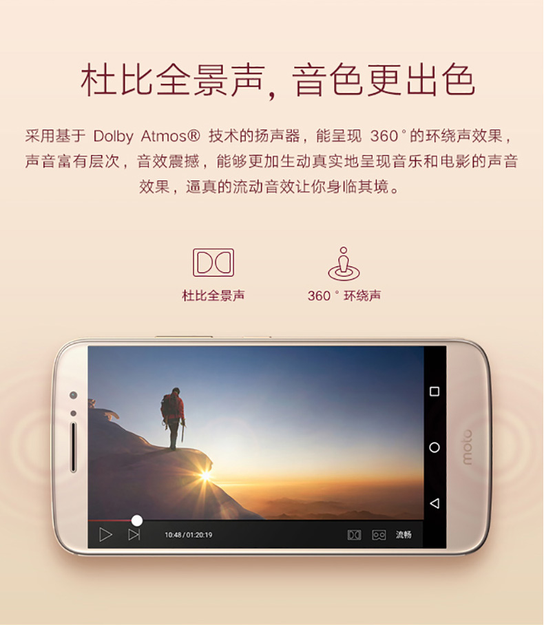 [Update] Επίσημο το smartphone Moto Μ της Lenovo Motoro10