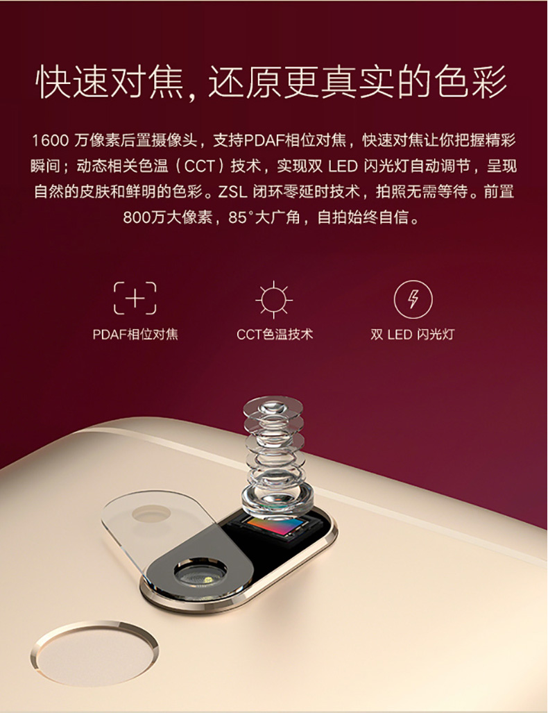 [Update] Επίσημο το smartphone Moto Μ της Lenovo Motoro11