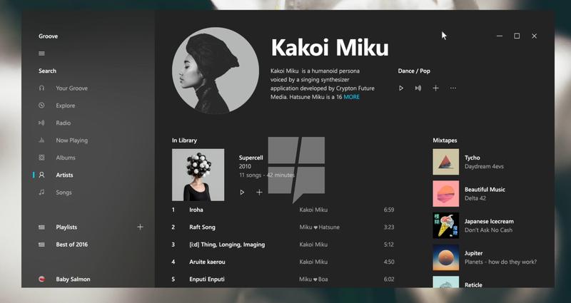 Διέρρευσε ο νέος σχεδιασμός των Windows 10 Projec10