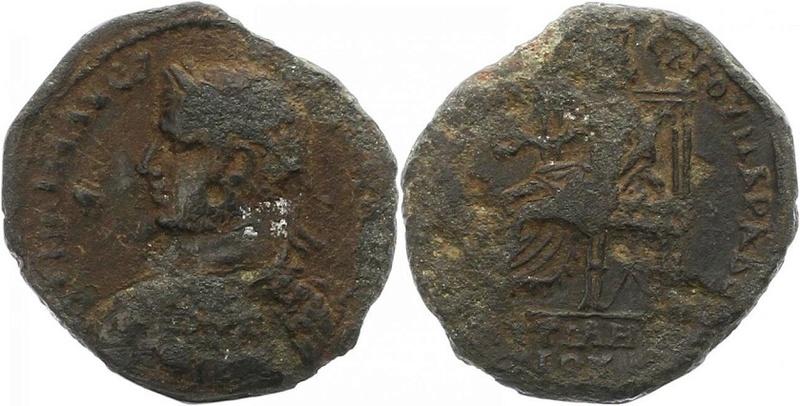 Buste militaire de Sévère Alexandre pour Mytilène de Lesbos Bronze11