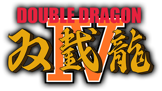 [Arc System Works] Double Dragon IV Double10