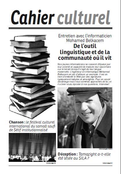 L'informaticien Mohamed Belkacem à  La Cité  «Cet outil amazigh ne vit pas sans le soutien kabyle» 14992010