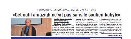 L'informaticien Mohamed Belkacem à  La Cité  «Cet outil amazigh ne vit pas sans le soutien kabyle» 15037210