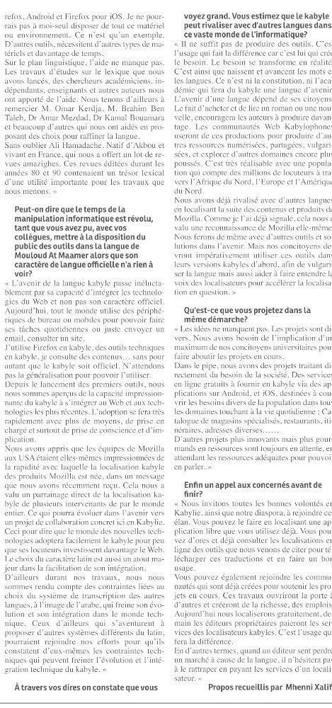 L'informaticien Mohamed Belkacem à  La Cité  «Cet outil amazigh ne vit pas sans le soutien kabyle» 33310