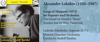 MUSIQUE Sovietique (1917-1980) - Page 8 Lochki10