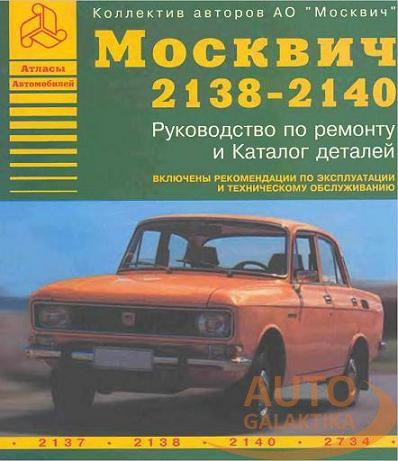 Comptons en images - Page 5 Moskvi10