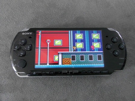 Sega Arcade Ultimate Portable Player Pspsms10