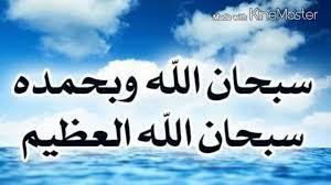 Al hadith الحديث 11