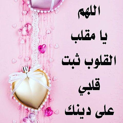Al hadith الحديث 12353110