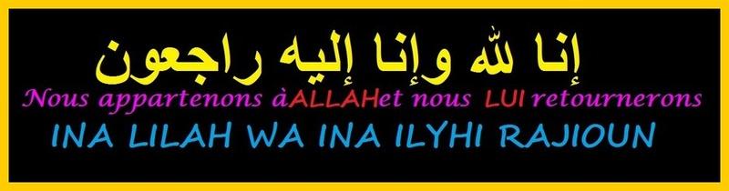 Al hadith الحديث 777010