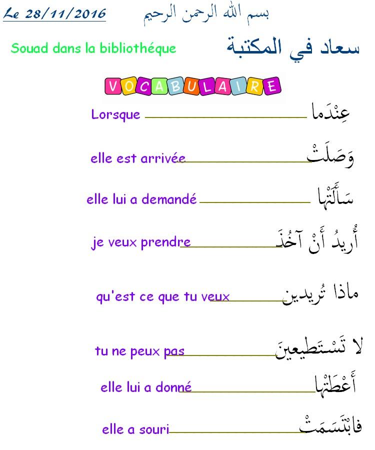 La page de Assia et ibtissam _ia_oo10