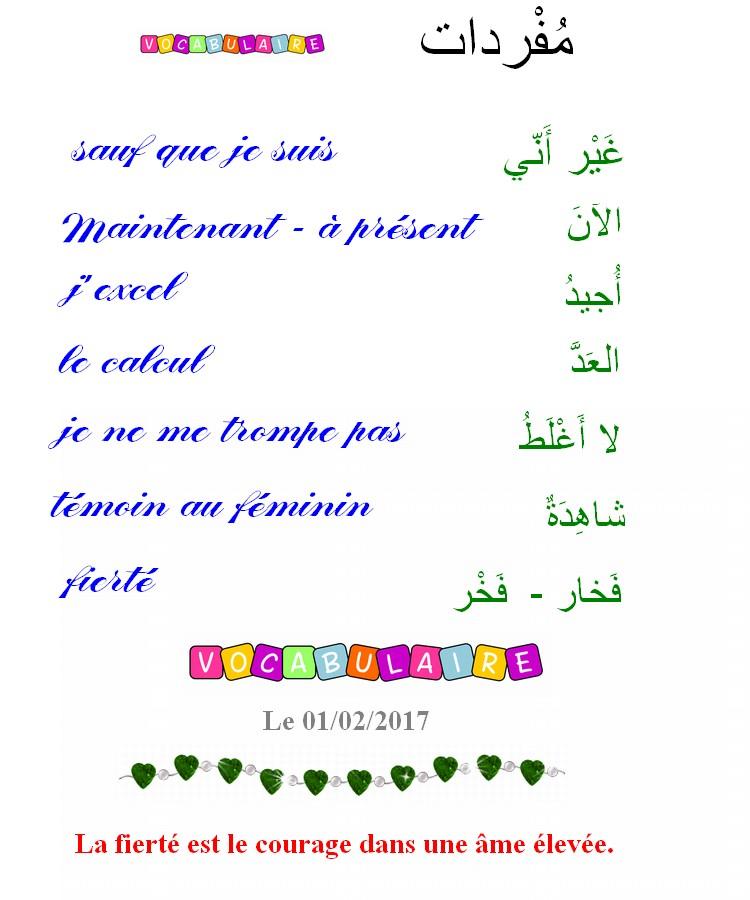 La page de Assia et ibtissam Ea_oio11