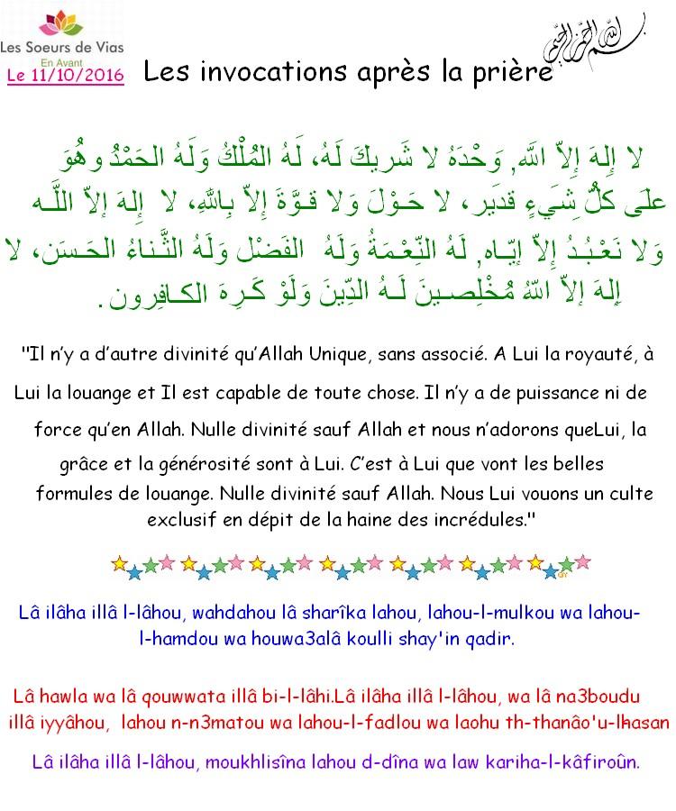 الاذكار  Al adhkars Les invocations Eaaaa110