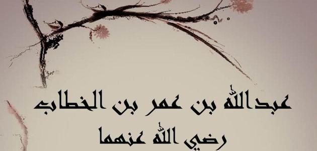 ترجمة الرواة من الصحابة Ei__oo10