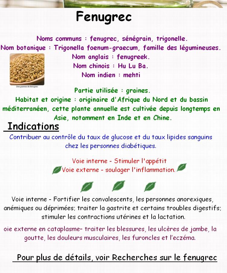الحلبة  Fenugrec Funugr10
