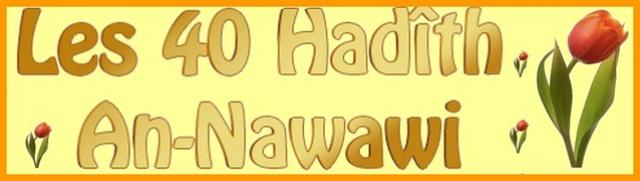Al hadith الحديث Hhnnnn10