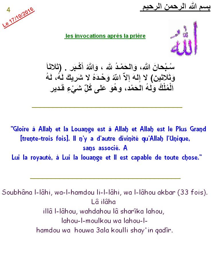 الاذكار  Al adhkars Les invocations Invoca10