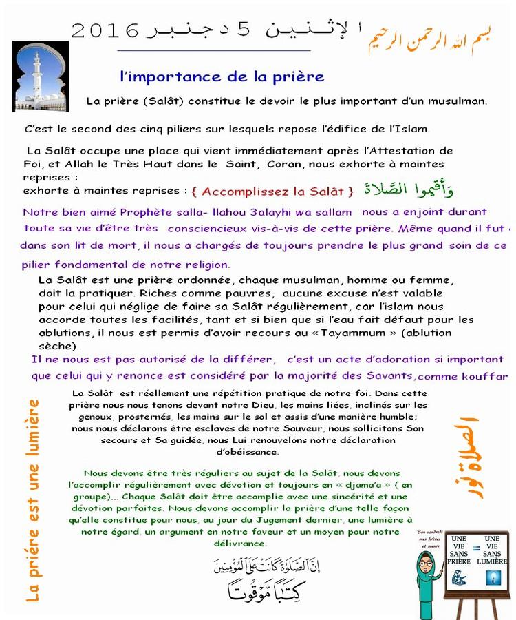 La page de Assia et ibtissam La_pri10