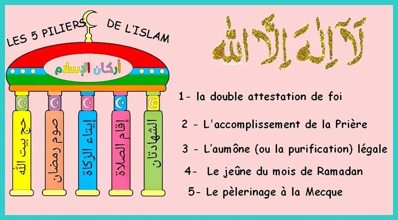 La page de Assia et ibtissam Le_pyl10
