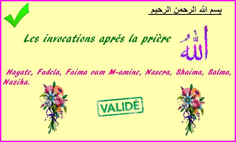الاذكار  Al adhkars Les invocations Les_in10