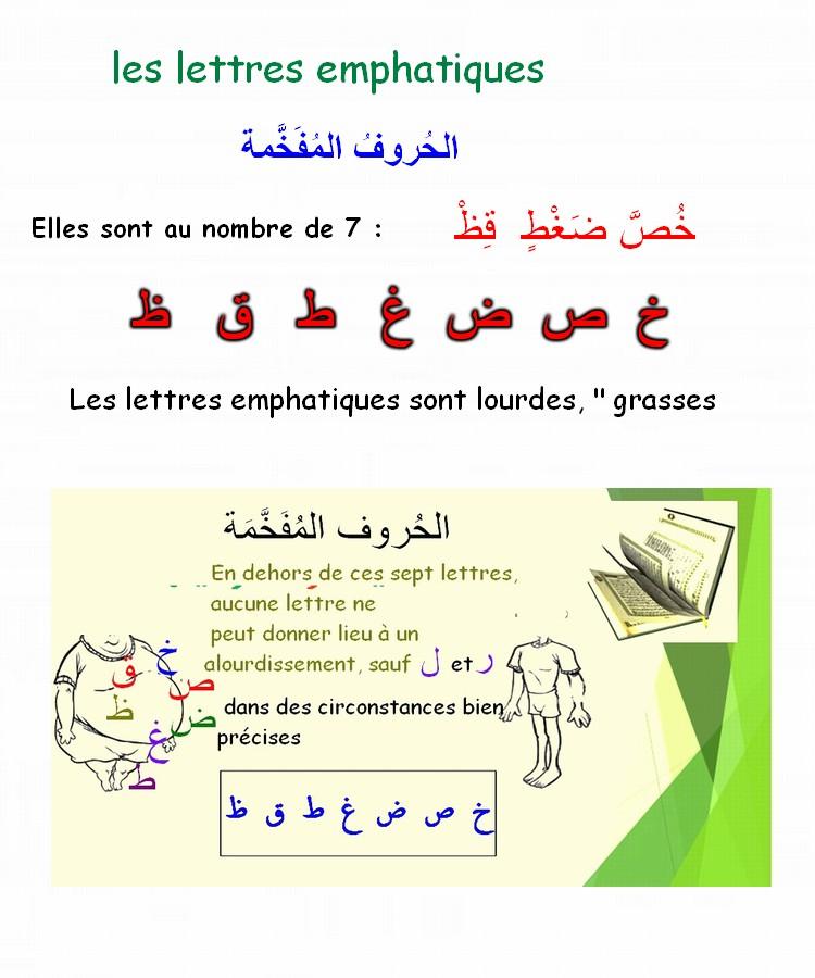 La page de Assia et ibtissam Mot_a_13