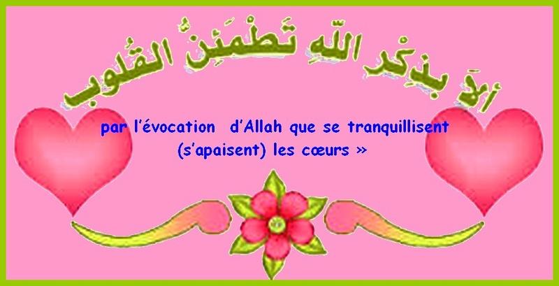 الاذكار  Al adhkars Les invocations Par_le10
