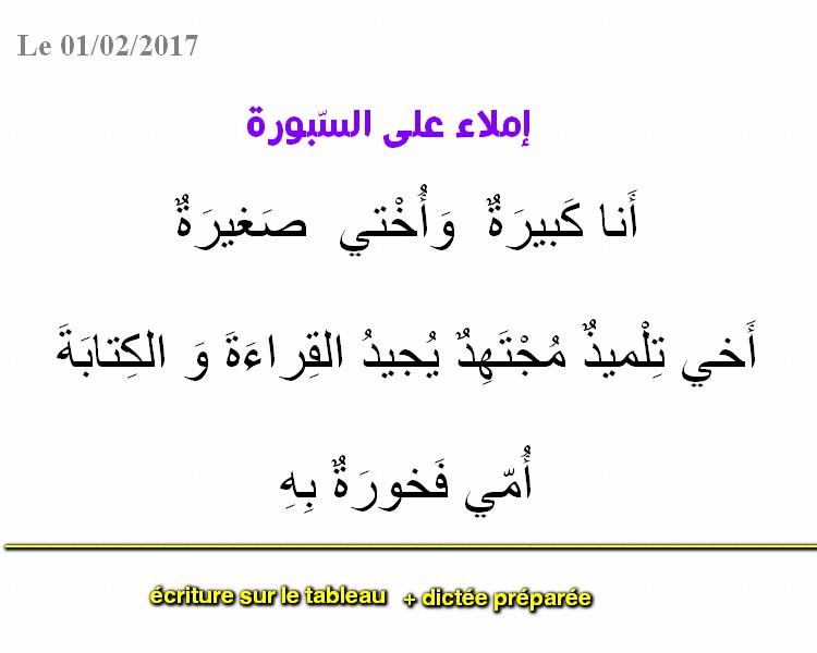 La page de Assia et ibtissam Ycritu10