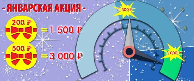 Внимание Акция! vnimanie-aktsiya?partnerid=872 Ezea10