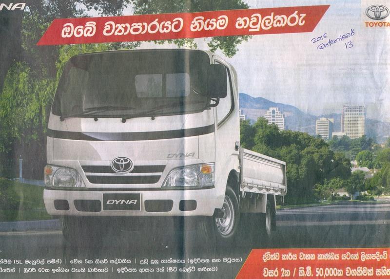 Advertisements  Toyota12