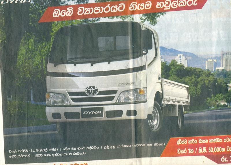 Advertisements  Toyota13
