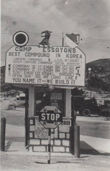 CAMP ESSAYONS - Page 2 12002110