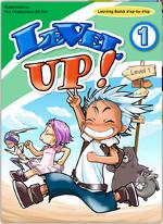 Les livres d'exercices  Levelu10