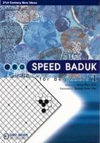 Les livres d'exercices  Speedb10